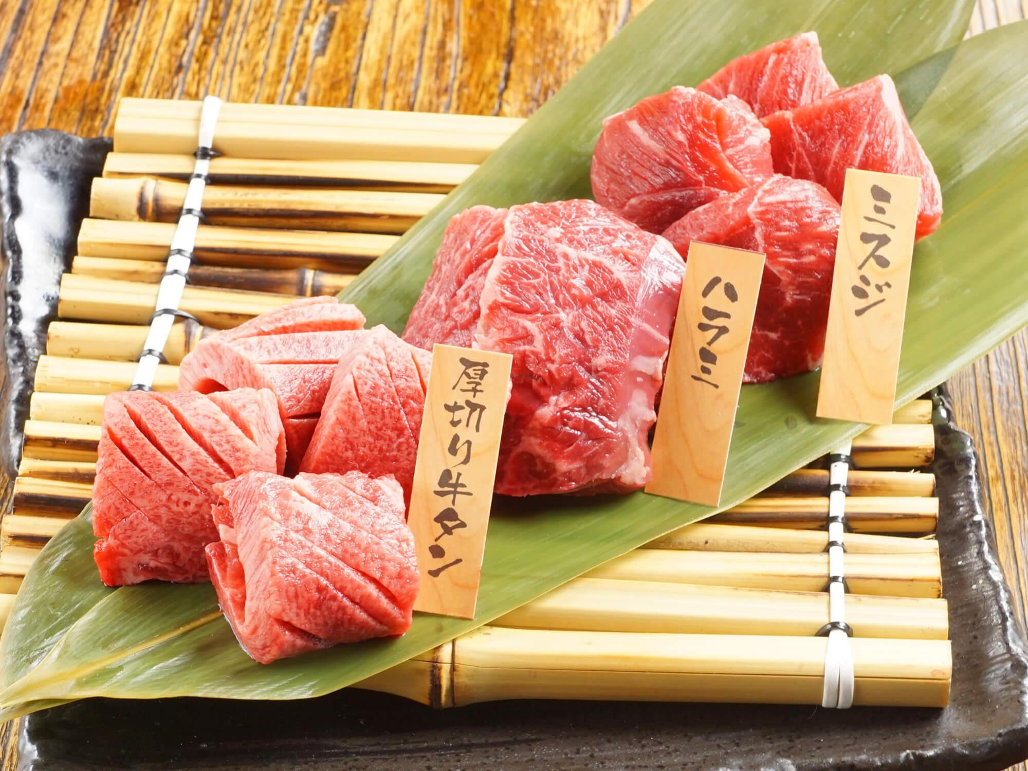 人気のお肉、その他希少部位