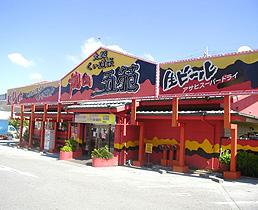 焼肉五苑 沖縄北谷店(当ホームページのクーポン利用不可)