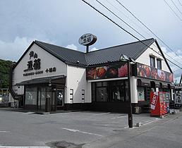 焼肉五苑 沖縄小禄店(当ホームページのクーポン利用不可)